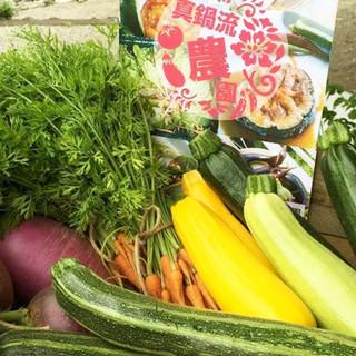 地元相模原の野菜