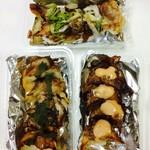 Route58 - 料理写真:ネギ、梅しそ、明太マヨ