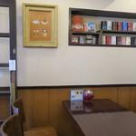 珈琲 天国 - 昔ながらの喫茶店の雰囲気2