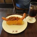 珈琲 天国 - チリドッグ&アイスコーヒー