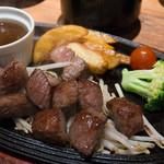 ミート矢澤 - 黒毛和牛サイコロステーキ