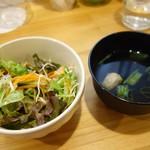 山手カフェ - ランチのサラダとスープ