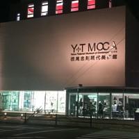 ぱんだかふぇ - 夜の外観
