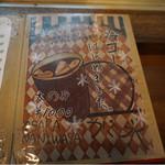 68595687 - 限定メニュー