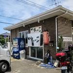 てんてんラーメン - 福岡市南区井尻の「てんてんラーメン」さん。いラーメンじゃなくて、てんてん。