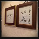 インディアン - 松井秀喜のサイン
