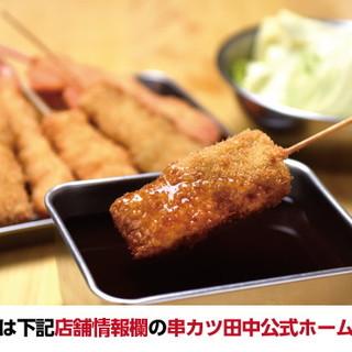 串カツ 田中 錦橋店