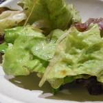 黒毛和牛焼肉 うしくろ - チョレギサラダ