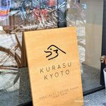 Kurasu - 外観