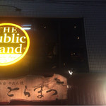 The Public stand -