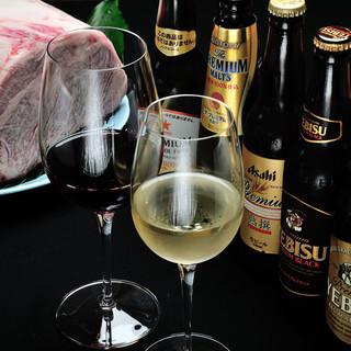 ワイナリーから直送のワイン