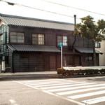 古民家カフェ空町&保護猫カフェ猫待ち - 外観写真: