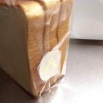 68606956 - クラウン食パン。半斤
