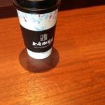 上島珈琲店 - ネルドリップブレンドコーヒーL。