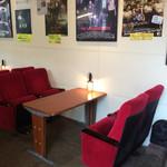 ビア ドリット - 映画館の座席がありました、カフェバー