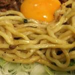 68608198 - 麺のアップ