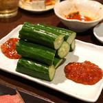 肉山 - 胡瓜 特製味噌で