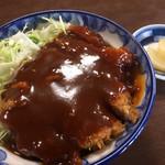 旭家食堂 - かつ丼760円