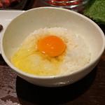 肉山 - 肉山特製卵かけご飯