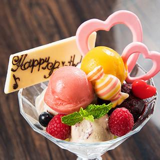 お誕生日Tボーンステーキ1万円優待とパティシェ特製パフェ