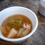 道の駅 布施ヶ坂 - サービスで出してくれた味噌汁
