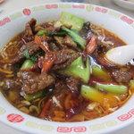 普天河 - 山椒唐辛子牛肉拉麺(ベタですなぁ)