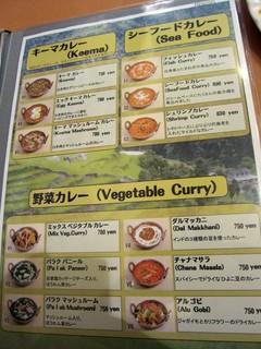 ヒマール キッチン - その他のカレーです カレーは全部で21種類
