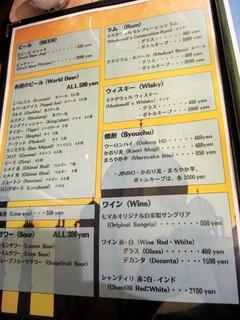 ヒマール キッチン - ドリンクの一部です 自家製サングリアなんかもあります