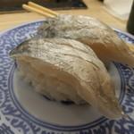 無添くら寿司 - 料理写真:たちうお
