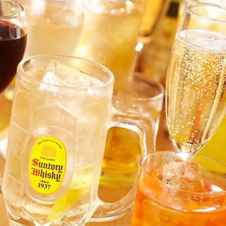 ◆飲み放題80種以上!クーポン利用で1,500円(税抜)◆