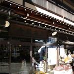 今藤商店 -