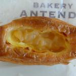アンテンドゥ - 料理写真:シャキシャキりんごのデニッシュ