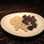 波沙鮓 - チャーム チョコレート