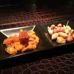 波沙鮓 - チャーム 豆菓子
