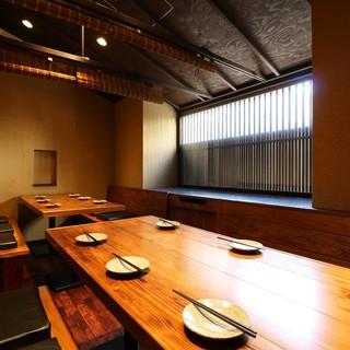 《接待・会食》完全個室完備