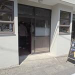 イルカフェ - お店入口
