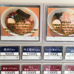 Japanese Soba Noodles 蔦 - 新味(しんみ)になって1000円から900円に価格変更
