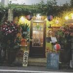 琉球の味 あちゃ家 -