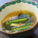 手打ち蕎麦 湖庵 - 小松菜と油揚げの煮びたし