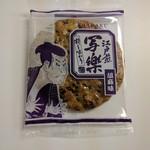 日新製菓 - 料理写真:江戸煎 写楽(胡麻味)。