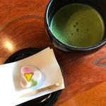 山本亭 - お抹茶&練切 牡丹