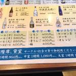 川鉦 - メニュー17 2017/05/20