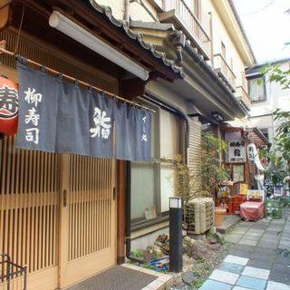 創業49年、歴史ある老舗寿司屋