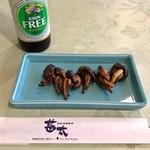 甚太 - 肝焼きとキリンフリー