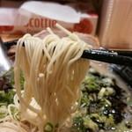 68626810 - 麺リフト
