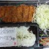 とんかつ 新宿さぼてん - 料理写真:特選やわらかヒレかつ弁当