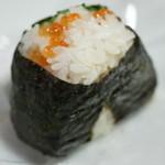おむすび専科 - 醤油いくら(260円)