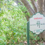 68628037 - (6) 樹ガーデンの看板