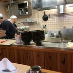 麺屋 たけ井 本店 -