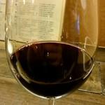 Kyoutodaina - グラスワイン